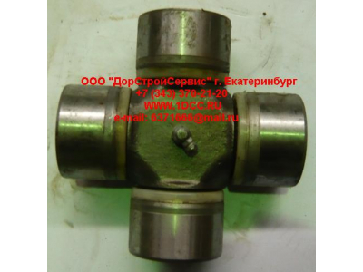 Крестовина D-62 L-150 большая кардана H2/H3 HOWO (ХОВО) AZ9115311060 фото 1 Орск