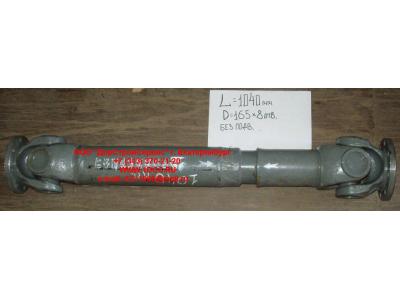 Вал карданный основной без подвесного L-1040, d-165, 8 отв. H HOWO (ХОВО)  фото 1 Орск