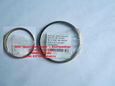 Кольцо замыкающее КПП ZF 4S-130GP, 5S-111GP, 5S-150GP (A,B,C,D,F,G) КПП (Коробки переключения передач) 730061890 фото 1 Орск