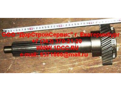 Вал первичный КПП ZF 5S-150GP d-50 H2/H3 КПП (Коробки переключения передач) 2159302060 фото 1 Орск