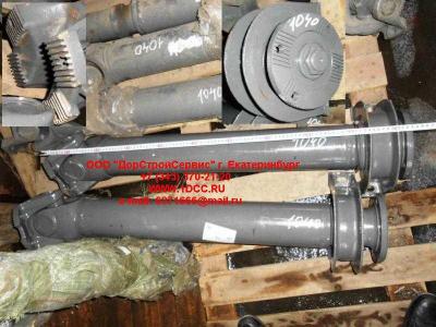 Вал карданный основной с подвесным L-1040,d-180, 4 отв H2/H3 HOWO (ХОВО) AZ9112311040 фото 1 Орск