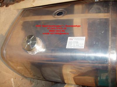 Бак топливный 350литров H2/H3 HOWO (ХОВО)  фото 1 Орск