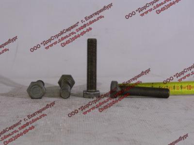 Болт M14х1,5х70 маховика (крепления к коленвалу) H2/H3 HOWO (ХОВО) VG1500020046 фото 1 Орск
