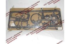 Комплект прокладок на двигатель Yuchai YC6108/YC6B125 фото Орск
