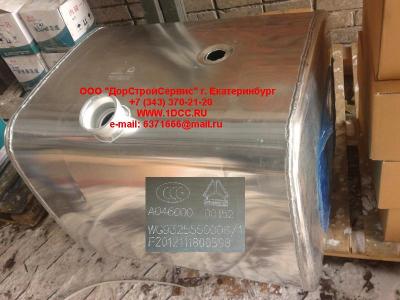 Бак топливный 380литров H2/H3 HOWO (ХОВО) WG9325550006 фото 1 Орск