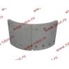 Колодка тормозная задняя с накладками H2/H3 HOWO (ХОВО) WG199000340061 фото 2 Орск