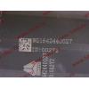 Амортизатор кабины (не регулируемый) задний H2/H3/SH HOWO (ХОВО) WG1642430285 фото 2 Орск
