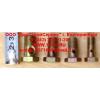 Болт пустотелый М14х1,5 (штуцер топливный) H HOWO (ХОВО) 90003962612 фото 2 Орск