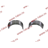 Вкладыши шатунные стандарт +0.00 (12шт) H2/H3 HOWO (ХОВО) VG1560030034/33 фото 3 Орск
