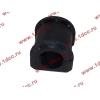 Втулка резиновая для переднего стабилизатора (к балке моста) H2/H3 HOWO (ХОВО) 199100680068 фото 3 Орск