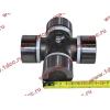 Крестовина D-52 L-133 малая кардана H2/H3 HOWO (ХОВО) AZ26013314080/99114310125 фото 3 Орск