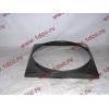 Диффузор радиатора 290 л.с. (вентилятор d-590)  H HOWO (ХОВО) AZ9725533037 фото 3 Орск