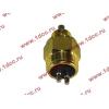 Датчик включения пониженной-повышенной передач KПП HW18709 КПП (Коробки переключения передач) 179100710069 фото 3 Орск