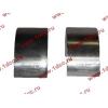 Вкладыши шатунные стандарт +0.00 (12шт) H2/H3 HOWO (ХОВО) VG1560030034/33 фото 4 Орск