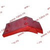 Брызговик передней оси правый H2 красный HOWO (ХОВО) WG1642230004 фото 4 Орск